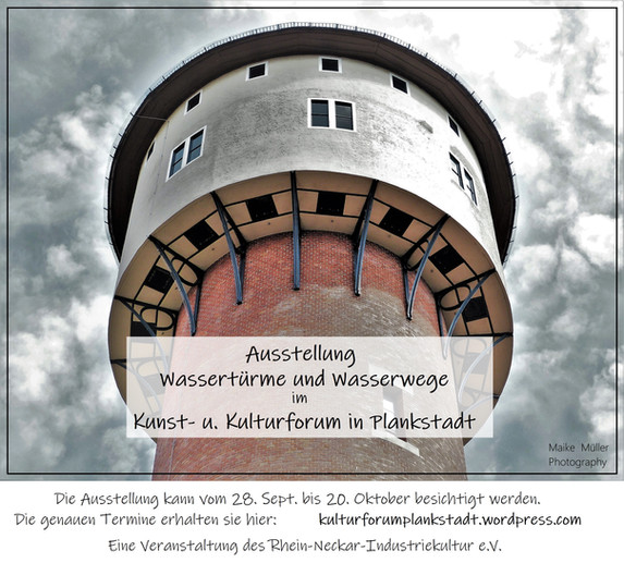 Ausstellungsraum Wasserturm Plankstadt