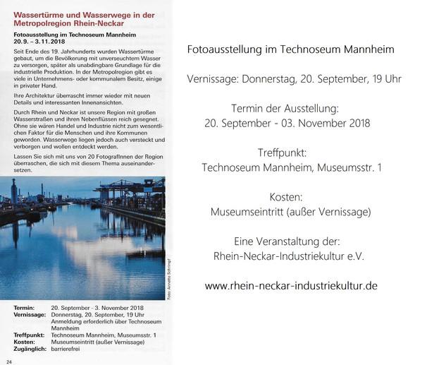 Ausstellung im Technoseum Mannheim