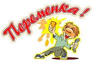 Сайт учителя начальных классов Мишуковой Ольги Ивановны/ картинка