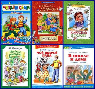 Сайт учителя начальных классов Мишуковой Ольги Ивановны/картинка