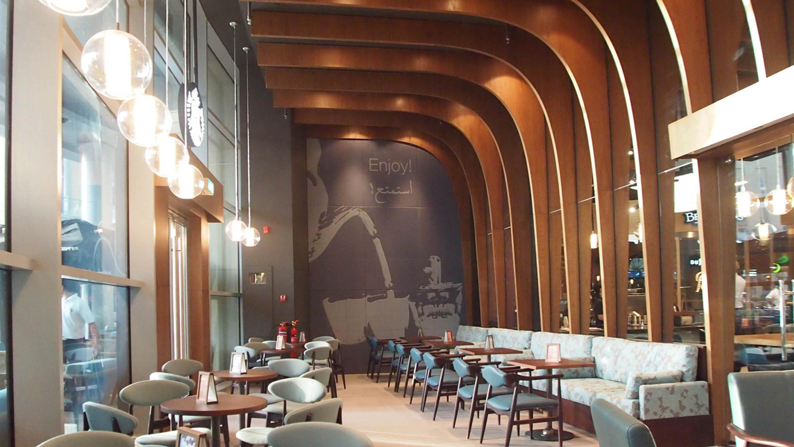 Dubai Mall Starbucks