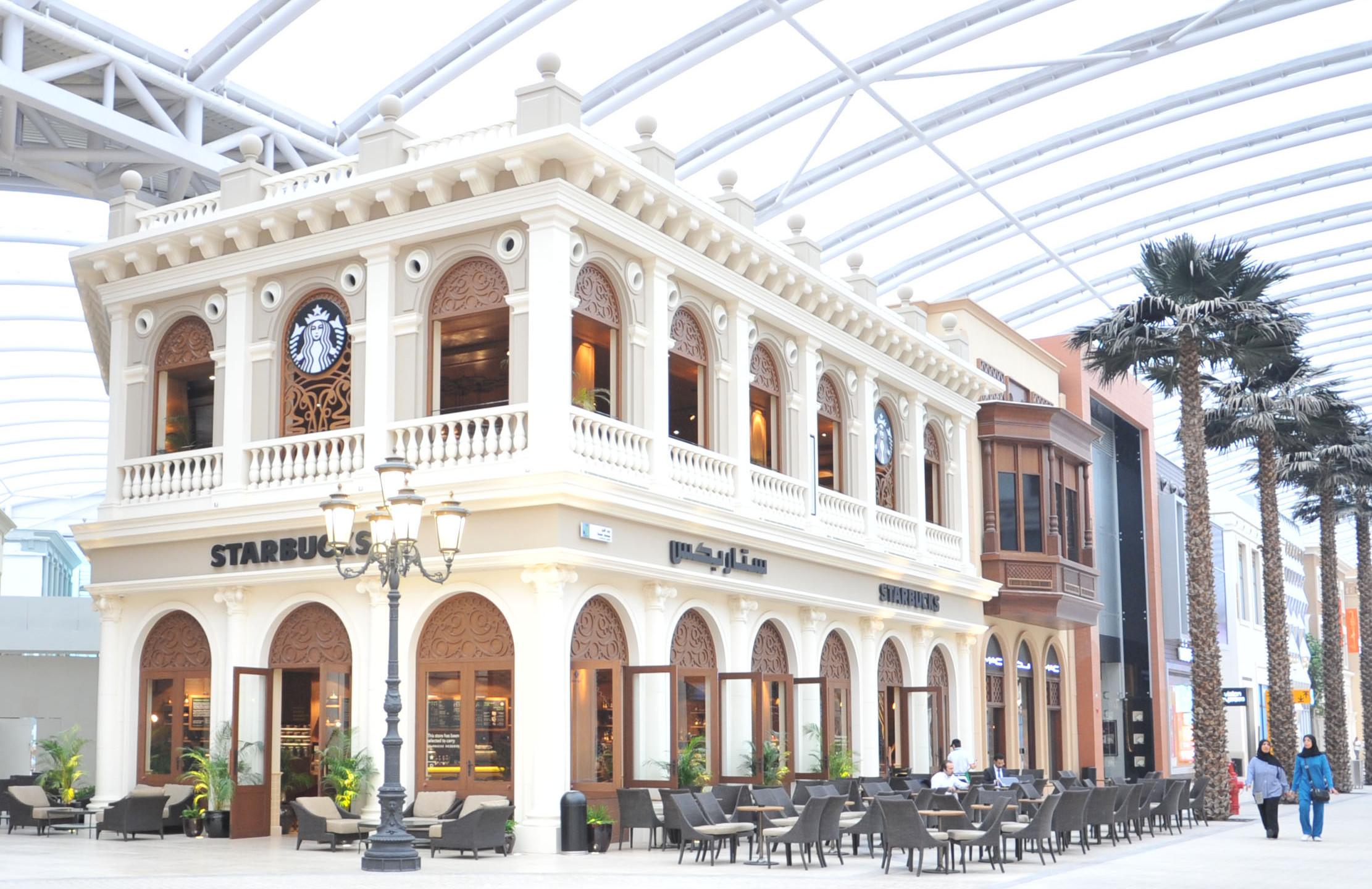 Starbucks Kuwait The Avenues