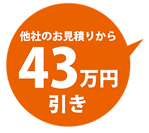 mitsumori_hukidashi3.png