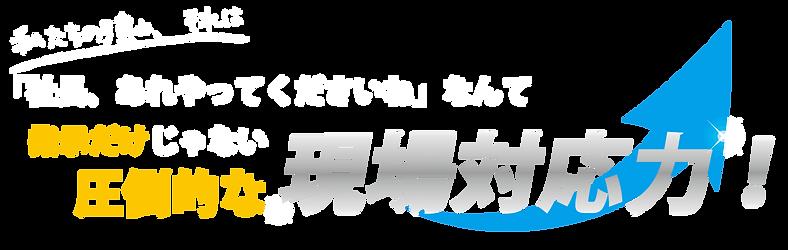 tsuyomi_text.png