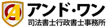 andone_logo.webp