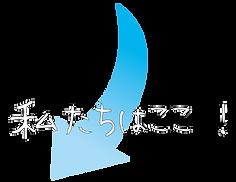 chigai_yajitushi.png