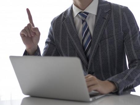 経営の相談を税理士にしてはいけない理由 3選