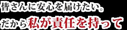 ueki_coment2_1.png