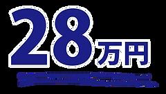 mitsumori_28man.webp