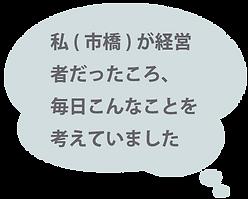ichihshi_text.png