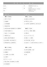 menu20201207.jpg