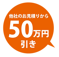 mitsumori_hukidashi1.png