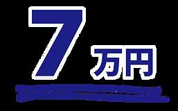 mitsumori_7man.webp