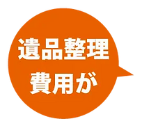 hukidashi.webp