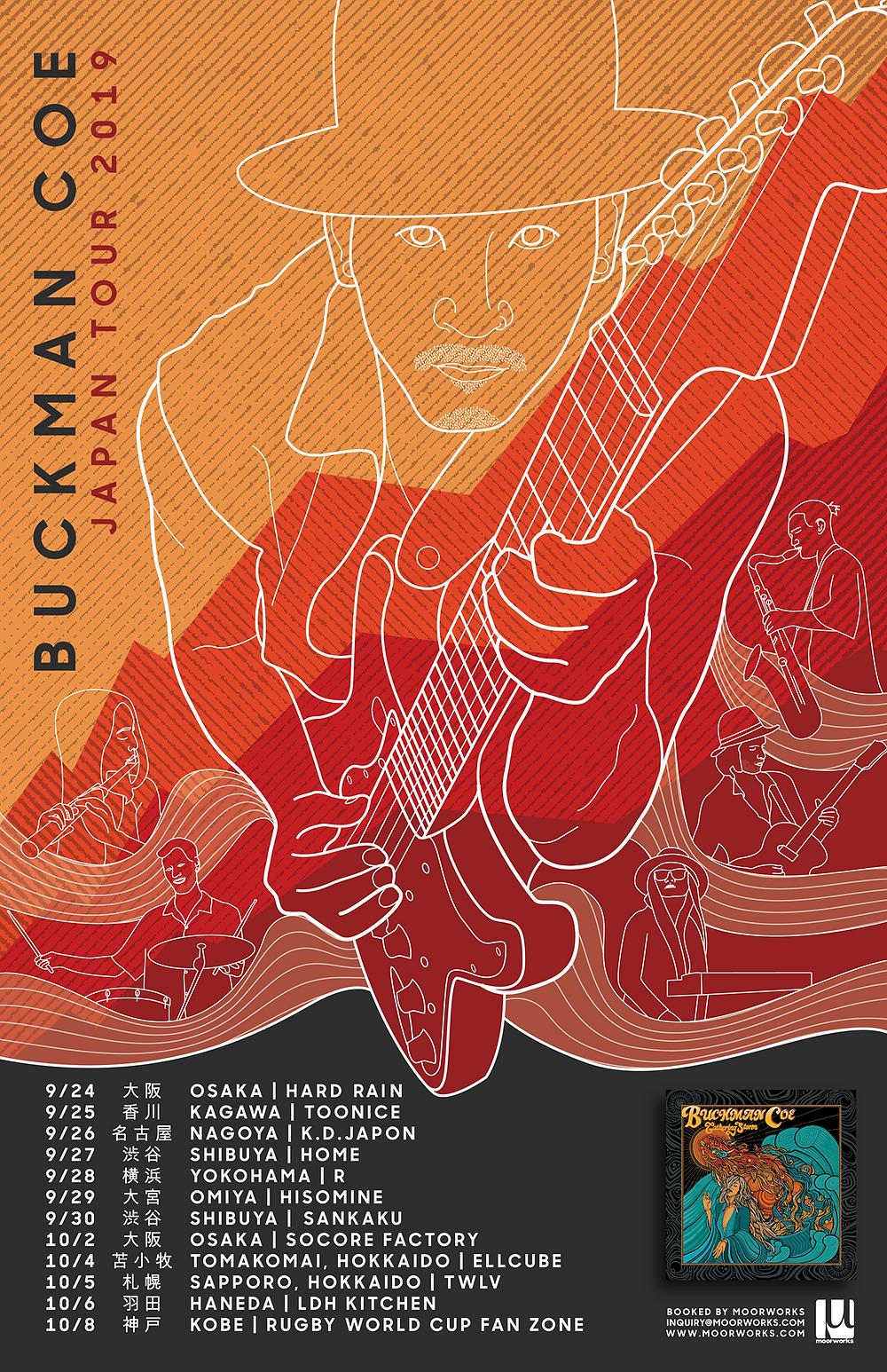 Buckman Coe Japan Tour 2019