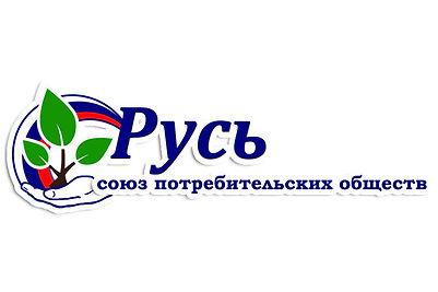 Логотип СПО Русь.jpg