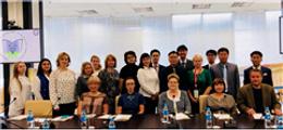 Российско-Корейская конференция по традиционной медицине