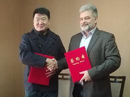 Подписано соглашение о создании совместного китайско-российского института лекарственных растений