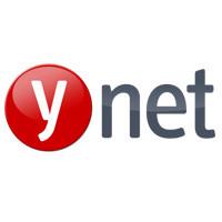 כתבה מצוינת של נועה בנוש על אנדומטריוזיס ב-Ynet
