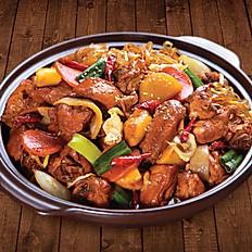 Addictive Braised Spicy Chicken