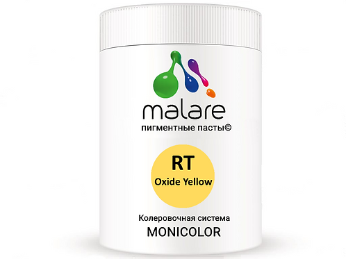 Колорант Malare Monicolor RT (Oxide Yellow)
