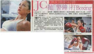 JC拋警鐘打Boxing
