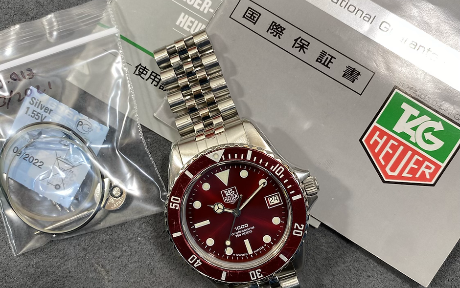 Red Tag Heuer 1000 980.913n Professional Submariner