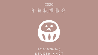 [2020 NEW YEAR CARD】年賀状撮影会開催