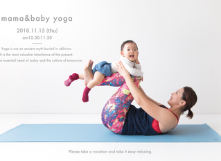 【Yui Ueda -WORKSHOP in STUDIO KNOT】MAMA&BABY-YOGA
