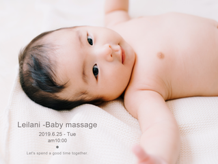 【Leilani -WORKSHOP in STUDIO KNOT】Baby massage