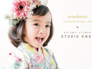 【tonokoiro×STUDIO KNOT】753撮影会開催