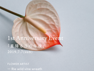 【1st Anniversary Event】 「星降る日の午後」