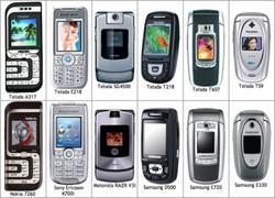 telsda_phones