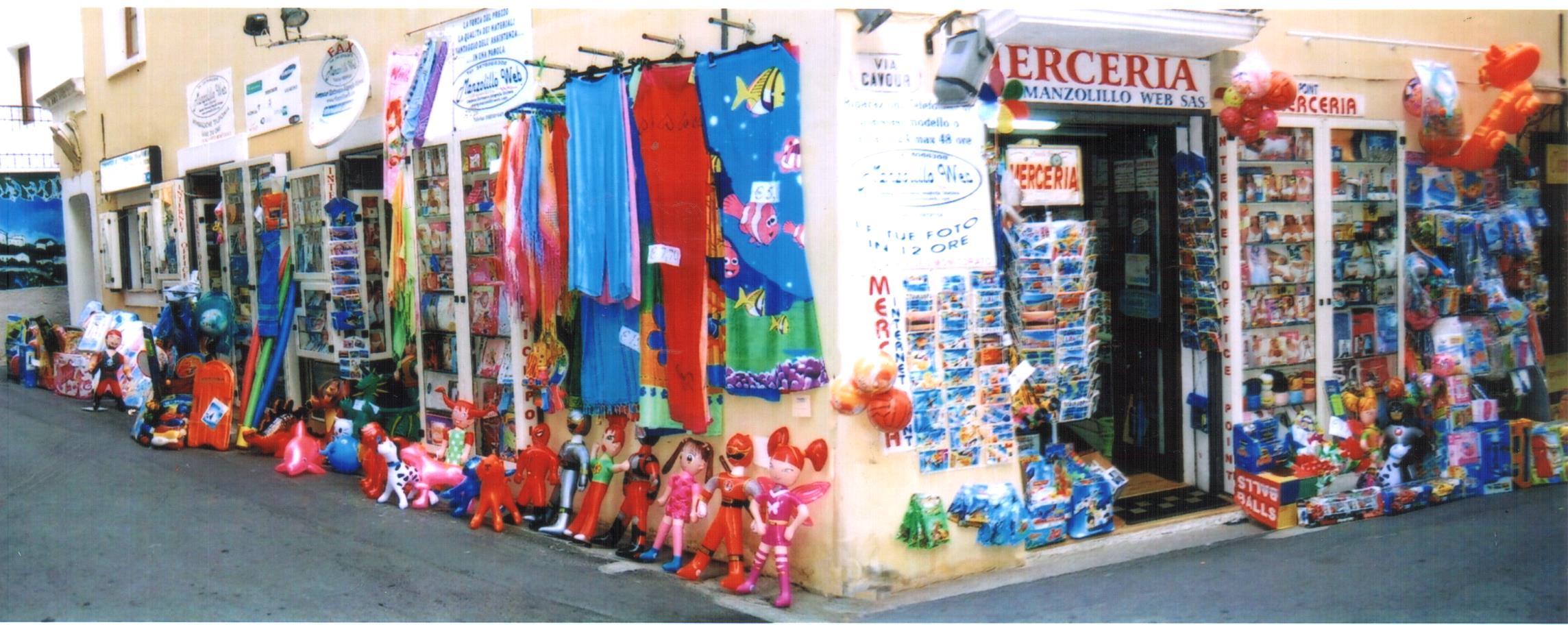 negozio 001.jpg