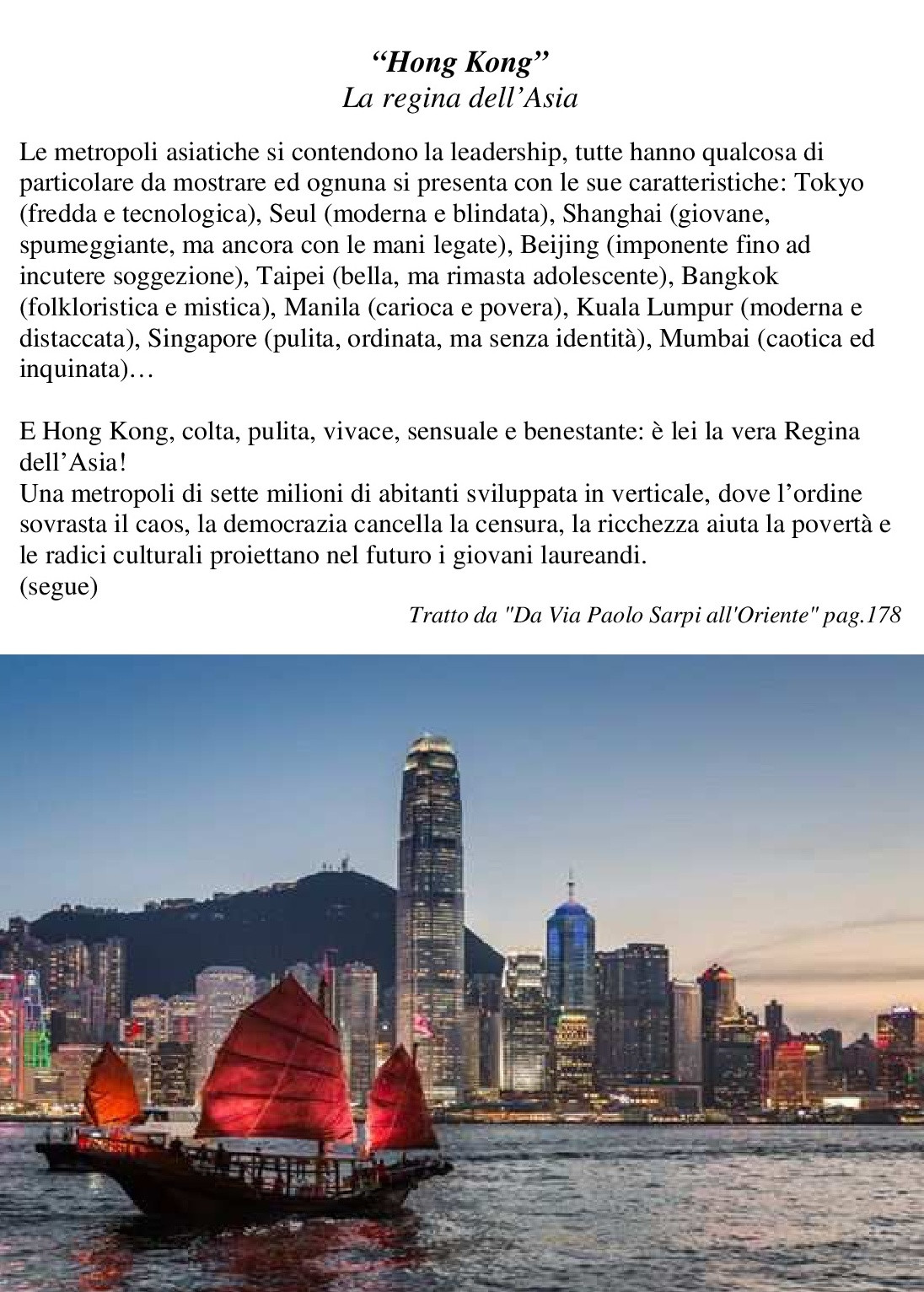 21 Poster Hong Kong.jpg