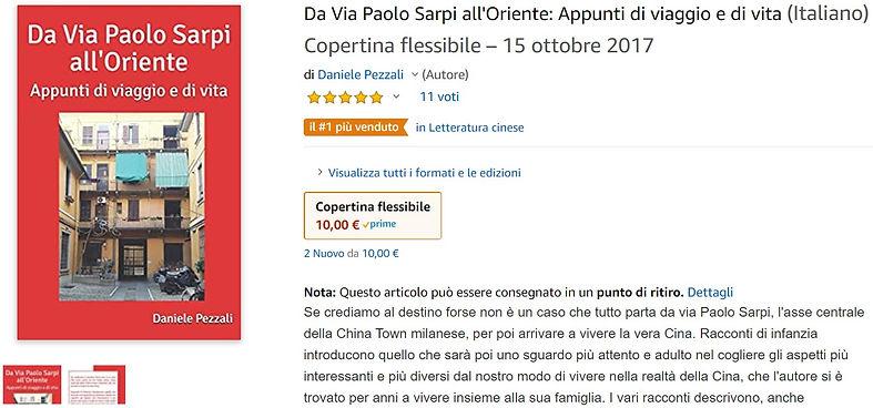 Amazon Da Via Paolo Sarpi Cartaceo compl