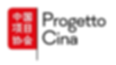 Progetto Cina.png