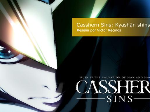 Casshern Sins キャシャーン シンス