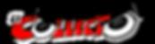 El Collecto Logo T.png