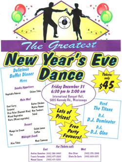 Rhythm Nation - New Year's Eve 2004