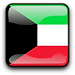 kuwait-156287_1280.png