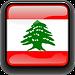 lebanon-156291_1280.png