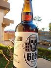 Alerta avermelhada, previsão de frio intenso... A boa éh cerveja Bock... Enjoy ✊🏿👍🏿🤘🏿🍻  #böbsbeer #bebalocal #santamariars #cervejaartesanal #craftbeer A Ninkasi \../