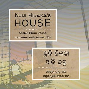 Kuni Hikaka's House.png