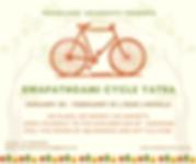 Cycle Yatra 2020.png