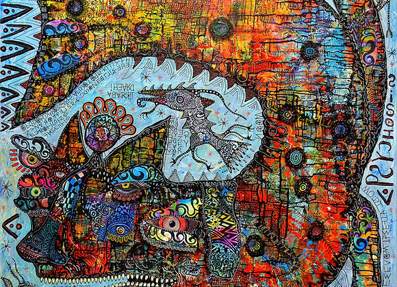 'Bark psychosis (swim bada bada bada swim)' giclee print 40cm x 40cm