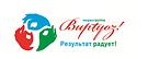 логотип виртуоз png.png