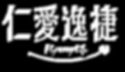 WIX素材1080312-02.png