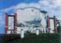 Painel de Azulejos da Serra de Santos