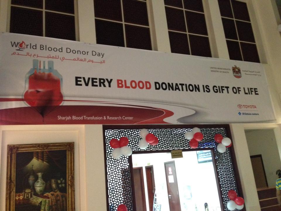 Blood Bank.jpg